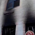 На стене мечети поджигатели нанесли антипалестинские надписи