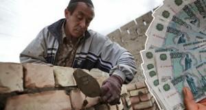 Мигрантов обяжут платить по 90 тыс руб. за легализацию ежегодно