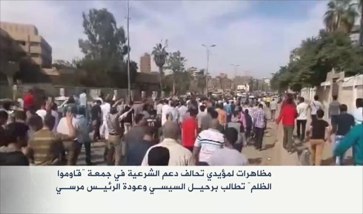 Силы безопасности  Египта убили двух студентов