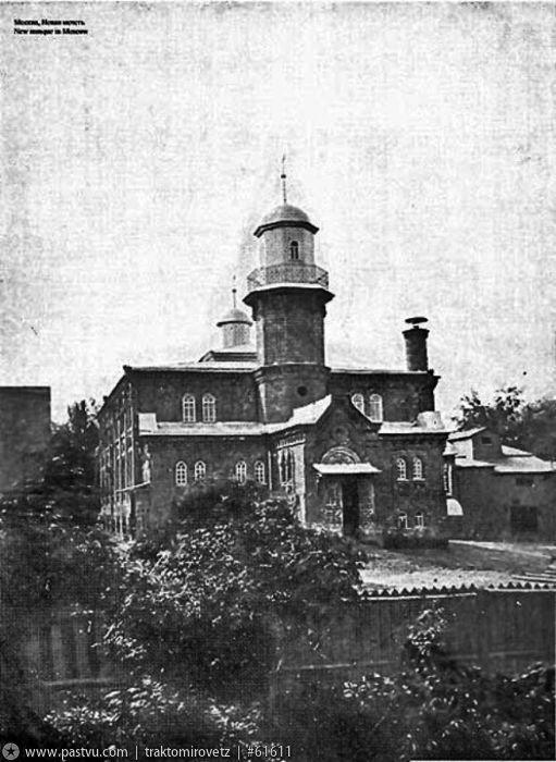 Часть истории Москвы