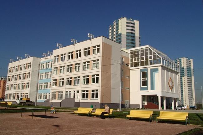 Москва впервые выставила на торги здания под частные школы