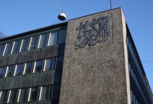 Татарская община Финляндии исключена из экстремистского списка ОАЭ