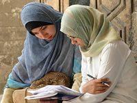 Мусульманкам дали возможность учиться