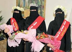 Полиция нравов отменила конкурс «Мисс Мекка»