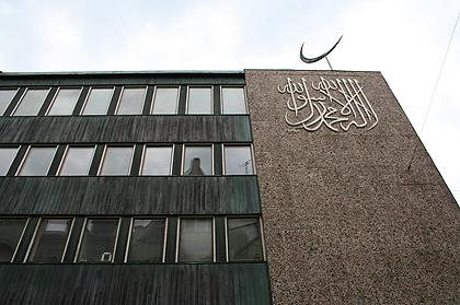Финская татарская община оказалась в списке террористических организаций