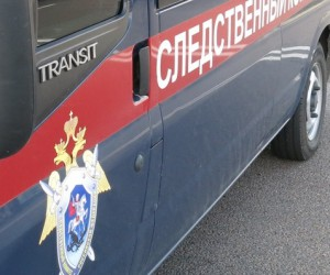 Следственный комитет отказался возбуждать дела об исчезновениях крымских татар
