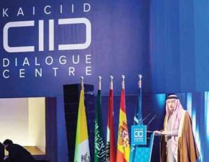 Саудия нашла союзников в борьбе с ИГИЛ
