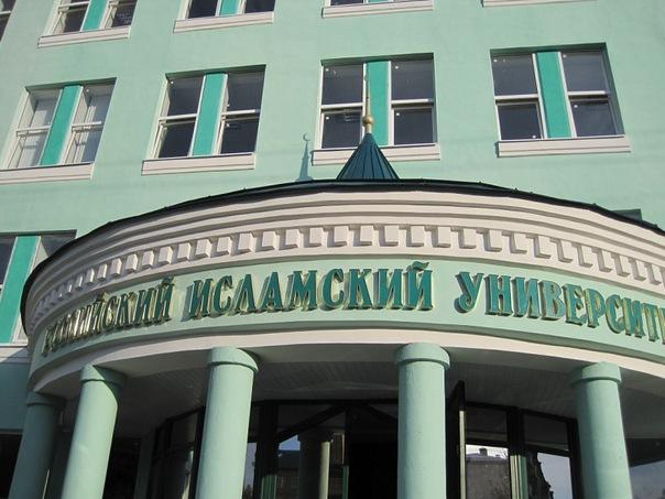 Казань, РИУ