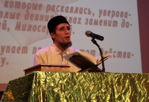 Фетва: Чтение Корана без таджвида