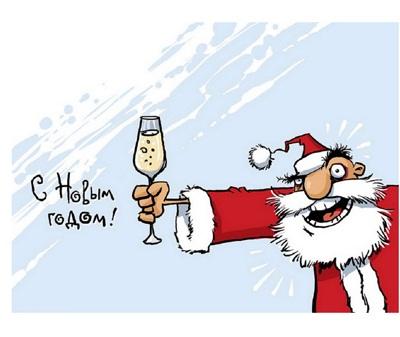 """Эксперт: """"фанатичные оргии по поводу Нового года не красят мусульман"""""""