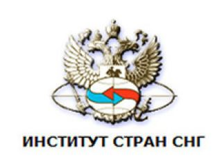 Проблемы и перспективы мусульман Украины и Крыма  рассмотрели на семинаре в Институте стран СНГ