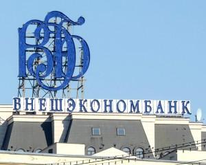 На помощь российской экономике придут исламские финансы