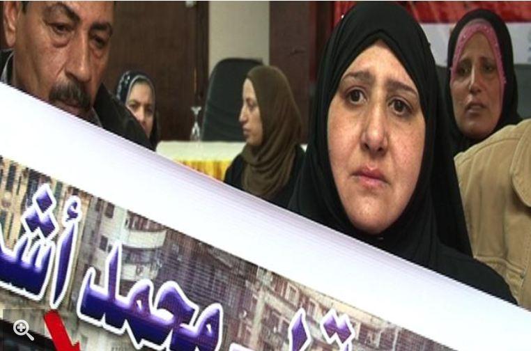 В Египте засудили детей