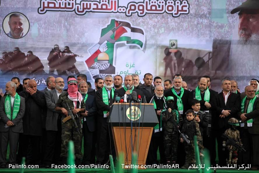 Руководство ХАМАС во время парада