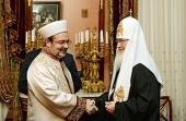 Патриарх Московский и всея Руси Кирилл и глава Управления по делам религий Турции Мехмет Гёрмез