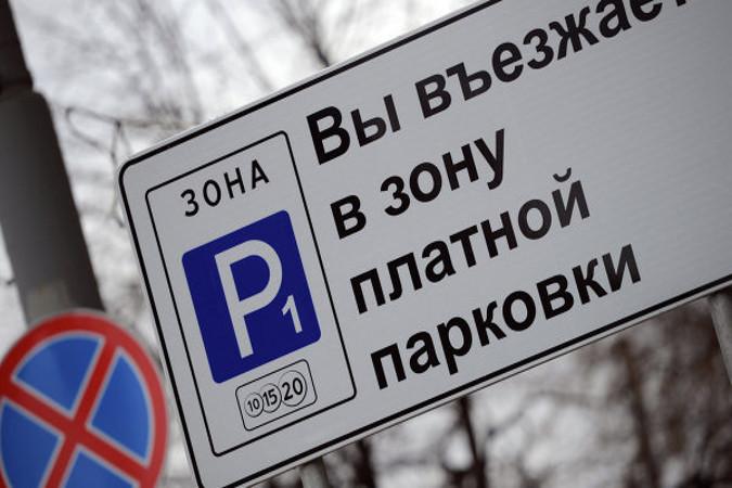В Москве остается все меньше мест для бесплатной парковки