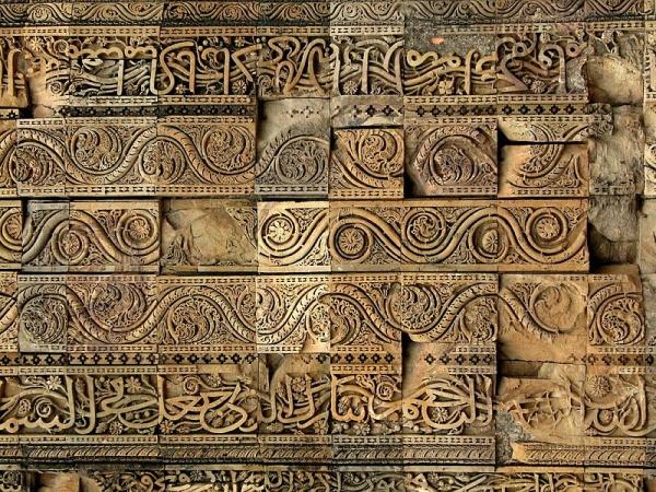 В Пермь привезли шедевры исламского искусства