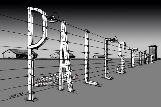 США за прежний статус палестинцев