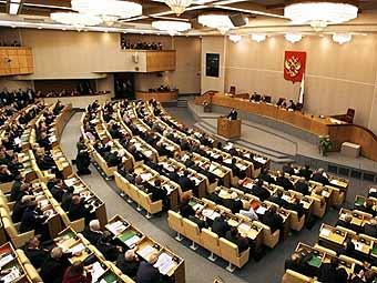 Законопроект поддержали 382 депутата Госдумы