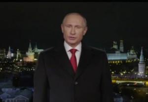 Президент поблагодарил россиян за готовность отстаивать интересы страны