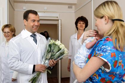 Государство продолжит оказывать финансовую поддержку за рождение третьего ребенка