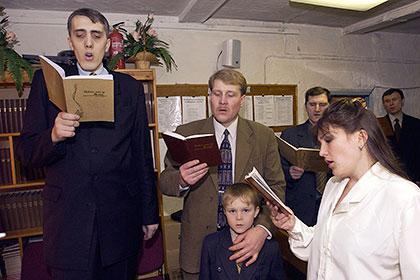 Религиозная организация «Свидетели Иеговы» Фото: Евгений Епанчинцев / ТАСС