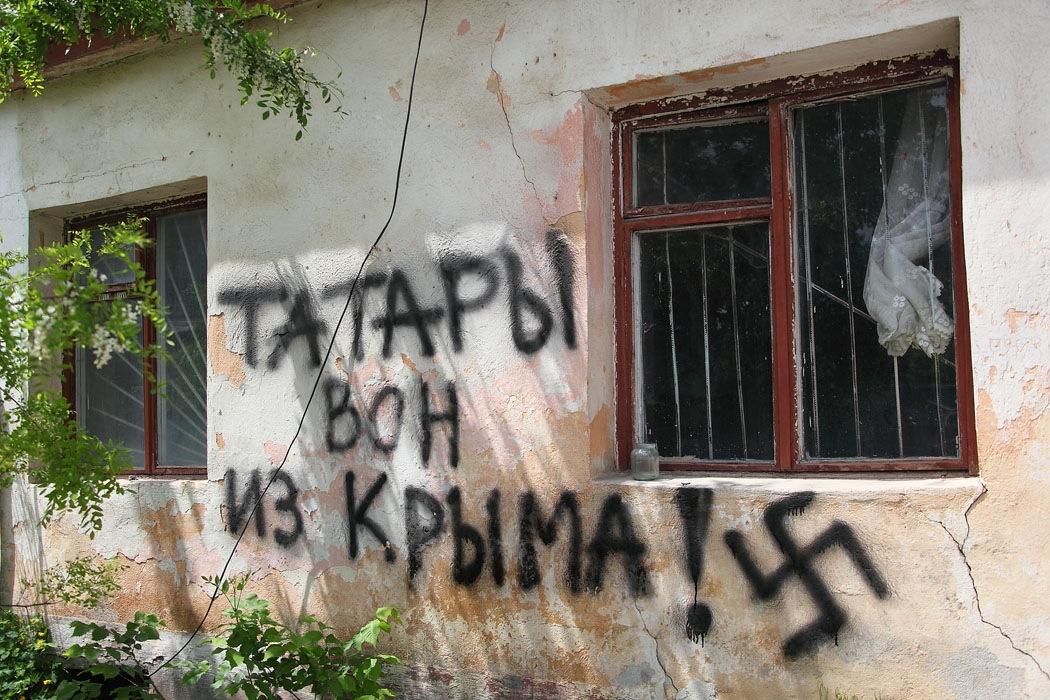 Творчество нацистов в Крыму