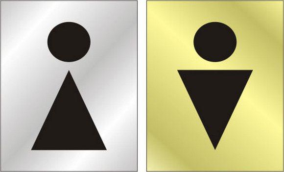 Опознавательный знак общественного туалета