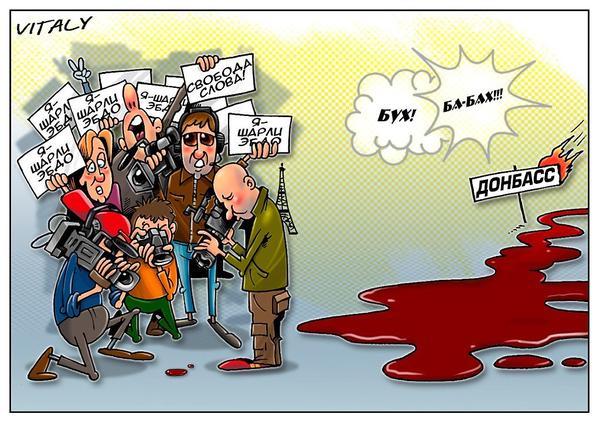Charlie Hebdo: демократия для избранных