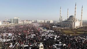 """Акции в защиту Пророка по всему миру: московские мусульмане не присоединятся к """"беспорядкам"""""""
