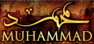 Пророк Мухаммад - кто он?