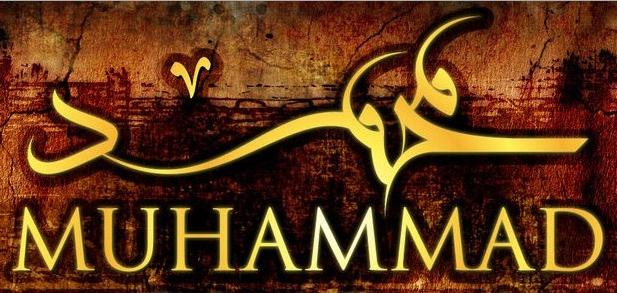 Пророк Мухаммад – кто он?