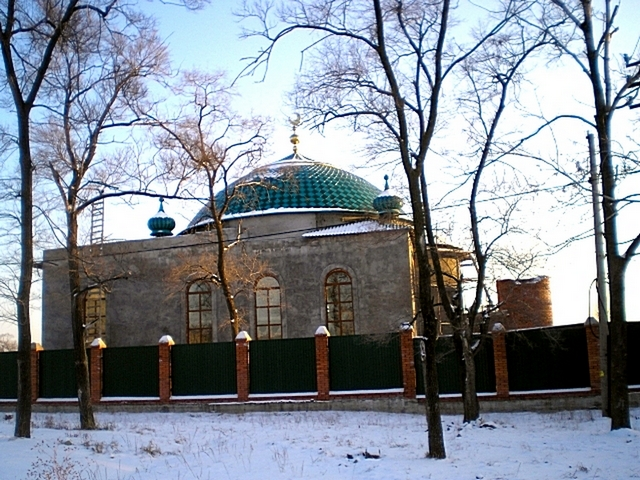 Мечеть в Уссурийске