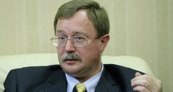 В МИД РФ не верят в миф о массовом уходе кавказцев в ИГИЛ