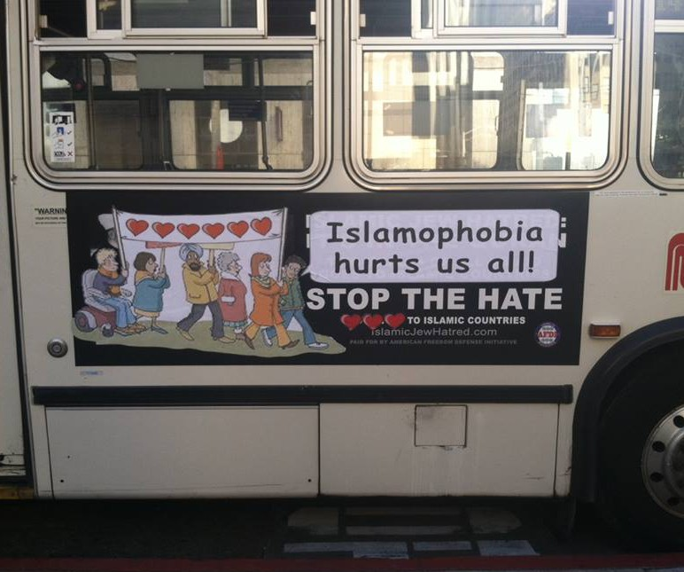Неизвестные «зачистили» исламофобскую рекламу в автобусах
