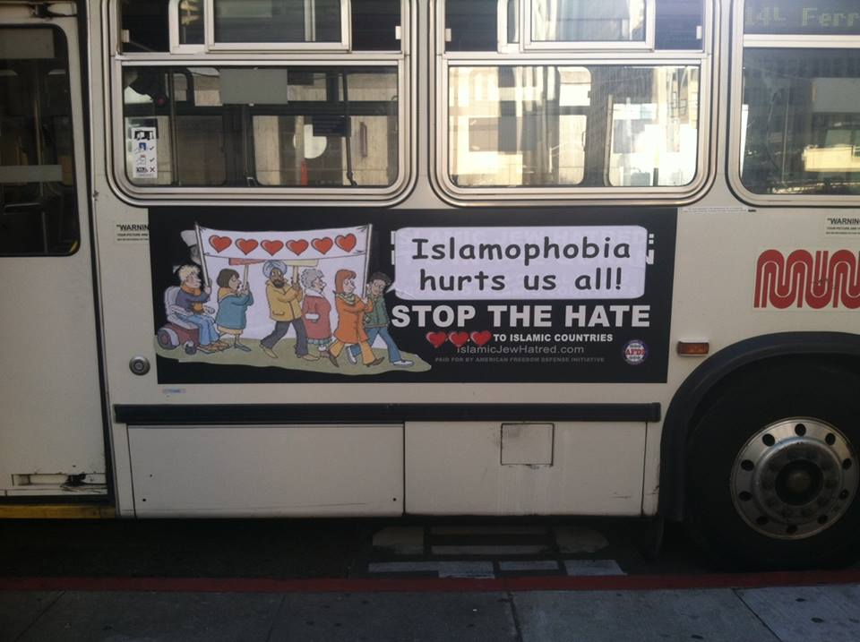 Один из автобусов с рекламой