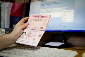 Банки теперь не будут проверять паспорта клиентов на сайте ФМС