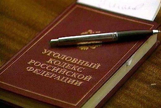 Россиянину грозит тюрьма за мерзкую карикатуру на Иисуса