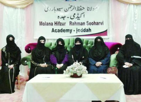 В честь новообращенных мусульманок организовали торжественный прием