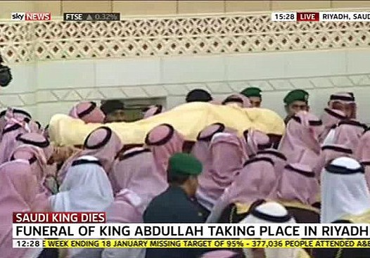 Король Саудовской Аравии погребен в безымянной могиле (ФОТО)