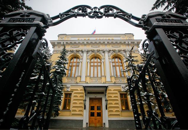 """Грехопадение """"Адама"""": ЦБ продолжил чистку дагестанских банков"""