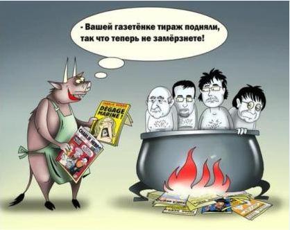 Карикатуру на Пророка вынесут на обложку Charle Ebdo