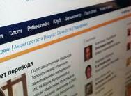Очередное российское СМИ предупреждено за оскорбление мусульман