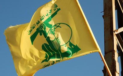 """""""Хезболла"""" атаковала группу израильских военных, есть убитые и пленные – СМИ"""