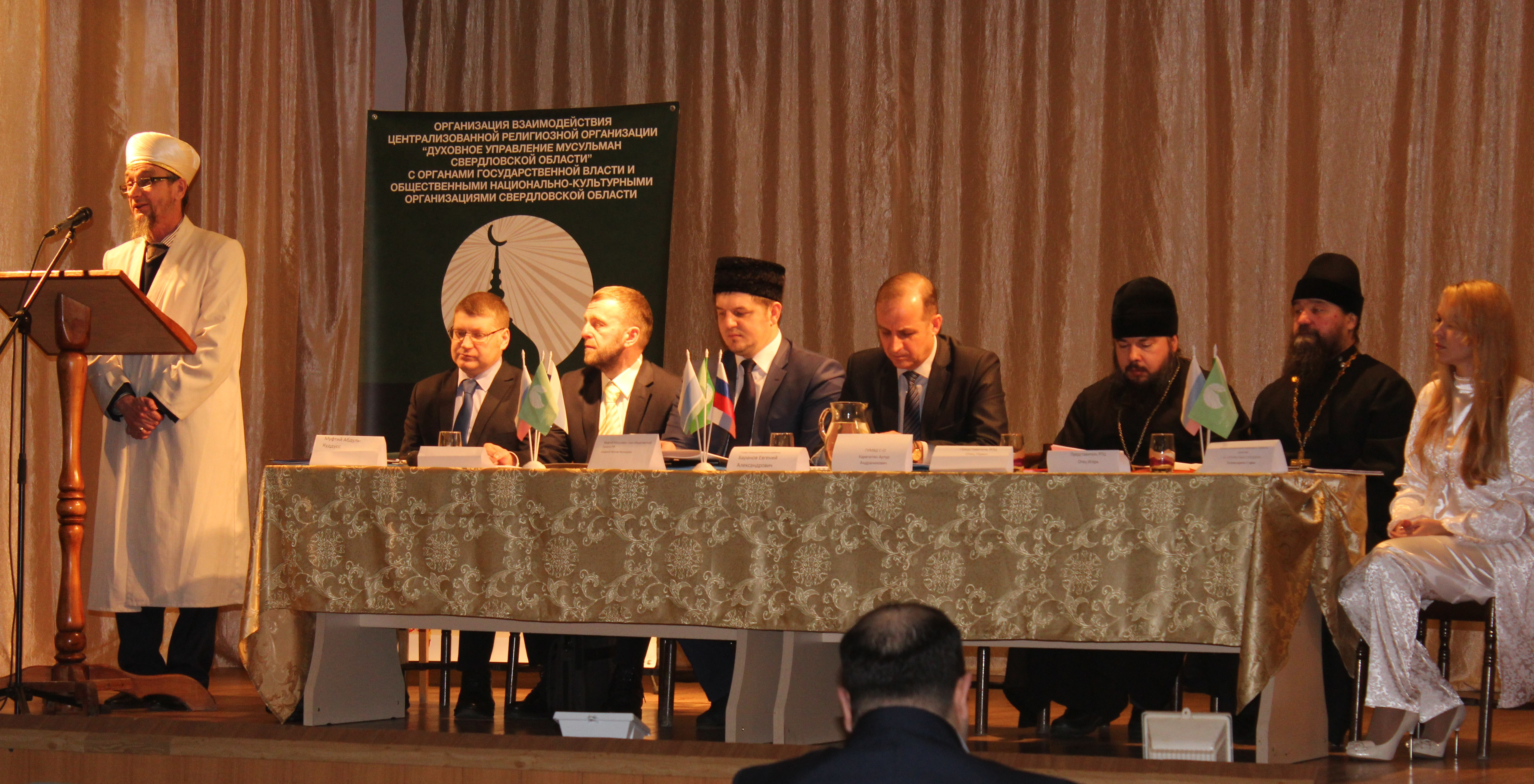 В Свердловской области обсудили пути взаимопонимания власти и общества