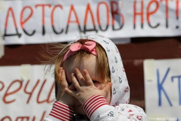 Аппетиты мэрии Москвы не оставляют шансов частным детсадам и школам