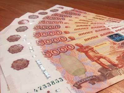 Россию наводнили пятитысячные фальшивки