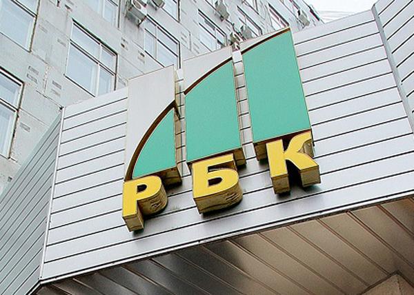 В холдинге РБК не исключают судебной тяжбы с Роскомнадзором