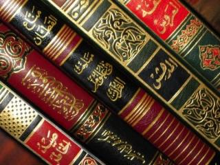 Год литературы в России встречают запретом мусульманских классиков