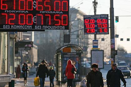 Падающий рубль может стать союзником оппозиции